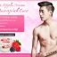 Aura Pink Two Lip & Nipple Cream thumbnail 38