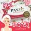 PANTIP WHITENING SOAP thumbnail 2