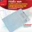 แผ่นประคบร้อนไฟฟ้า รุ่น Thermo Pad Extra ไซต์ 40x60 cm รหัส MEX02 thumbnail 2