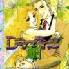 การ์ตูน Darling เล่ม 14