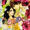 การ์ตูน Romance เล่ม 215