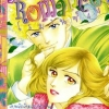 การ์ตูน Romance เล่ม 44