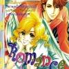การ์ตูน Romance เล่ม 71