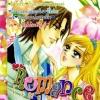 การ์ตูน Romance เล่ม 213