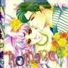 การ์ตูน Romance เล่ม 16