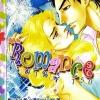 การ์ตูน Romance เล่ม 150