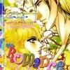 การ์ตูน Romance เล่ม 106