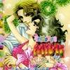 การ์ตูน Mini Romance เล่ม 15