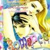 การ์ตูน Romance เล่ม 162