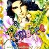 การ์ตูน Romance เล่ม 309