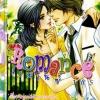 การ์ตูน Romance เล่ม 165