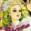 การ์ตูน Princess เล่ม 111 thumbnail 1