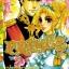 การ์ตูน Prince เล่ม 18 thumbnail 1
