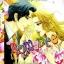 การ์ตูน Romance เล่ม 307 thumbnail 1