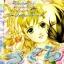 การ์ตูน Sakura เล่ม 20 thumbnail 1