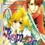 การ์ตูน Romance เล่ม 71 thumbnail 1