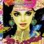การ์ตูน Princess เล่ม 119 thumbnail 1
