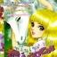 การ์ตูน Princess เล่ม 110 thumbnail 1