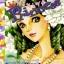 การ์ตูน Princess เล่ม 107 thumbnail 1