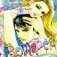 การ์ตูน Romance เล่ม 162 thumbnail 1