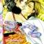 การ์ตูน Sakura เล่ม 12 thumbnail 1