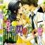 การ์ตูน Romance เล่ม 165 thumbnail 1