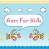 ร้าน Aom for kids
