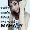 MAHADY