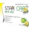 สตาร์ แคป (STAR CAP)