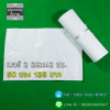 ซองไปรษณีย์พลาสติกสีขาวเบอร์ 2 จำนวน 50 ซอง