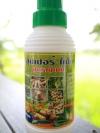 ไคโตซานน้ำ พืช สูตร เทอร์โบ ( บรรจุ 1 ลิตร )