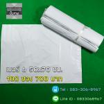 ซองไปรษณีย์พลาสติกสีขาวเบอร์ 6 จำนวน 100 ซอง