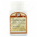 Menstruation Healing Capsules (400 mg. 70 Capsules) - 'Silver Bodhi' Thai Traditional Medicine Shop, Abhaibhubejhr Osod