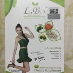 LB9 - กล่องสีเขียว