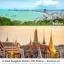 อโกด้า (Agoda) Smarter Hotel Booking : Thailand