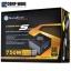 SilverStone Strider ST75F-G 750Watt 80Plus Gold ATX Power Supply thumbnail 7