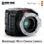 Blackmagic Micro Cinema Camera (Body) thumbnail 4