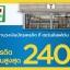 โปรบัตรเครดิตกรุงศรีเฟิร์สช้อยส์ ระยะเวลาโปรโมชั่น : วันนี้ - 30 ก.ย. 60