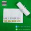 ซองไปรษณีย์พลาสติกสีขาวเบอร์ 1 จำนวน 100 ซอง