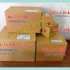 กล่องไปรษณีย์ฝาชนน้ำตาล No.7 (35x50x32 cm.)