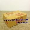 กล่องไปรษณีย์ฝาชนสีน้ำตาล No.0 (11x17x6 cm.)