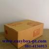 กล่องไปรษณีย์ฝาชนน้ำตาล No.D (ง) (22x35x14 cm.)