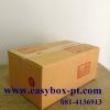 กล่องไปรษณีย์ฝาชนน้ำตาล No.E (จ) (24x40x17 cm.)