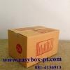 กล่องไปรษณีย์ฝาชนสีน้ำตาล No.2A (14x20x12 cm.)