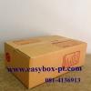 กล่องไปรษณีย์ฝาชนน้ำตาล No.C (ค) (20x30x11 cm.)