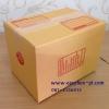 กล่องไปรษณีย์ฝาชนน้ำตาล No. 2B (17x25x18 cm.)