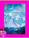 ใจภักดิ์นิรันดร์ ชุด Charming Creatures พราวพิรุณ แจ่มใส LOVE << สินค้าเปิดสั่งจอง (Pre-Order) ขอความร่วมมือ งดสั่งสินค้านี้ร่วมกับรายการอื่น >> หนังสือออก 13-24 ต.ค. 59