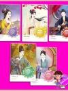 ชุด สี่ยอดมือปราบหญิง 四大女捕之四 โม่เหยียน (莫颜 ) หยกชมพู ปุยเมฆ ถังเจวียน แจ่มใส มากกว่ารัก
