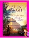 หัวใจพิพากษา ชุดพลังแห่งรัก 8 Bonds of Justice (Psy Changeling 8 ) นลินี ซิงห์(Nalini Singh) วาลุกา แก้วกานต์