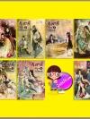 ชุด 8 สามี 7 เล่ม Story of husbands 1-7 Zhang Lian เขียน ฉินฉง แปล แฮปปี้ บานาน่า Happy Banana ในเครือ ฟิสิกส์เซ็นเตอร์